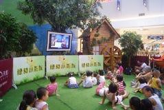 Shenzhen, Κίνα: δραστηριότητες γονέας-παιδιών Στοκ εικόνα με δικαίωμα ελεύθερης χρήσης