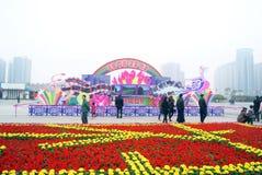 Shenzhen, Κίνα: τετραγωνικό τοπίο φεστιβάλ άνοιξη Στοκ εικόνες με δικαίωμα ελεύθερης χρήσης