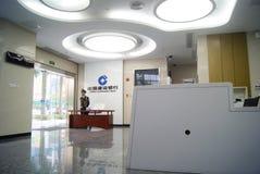Shenzhen, Κίνα: τοπίο αιθουσών τραπεζών Στοκ Φωτογραφία