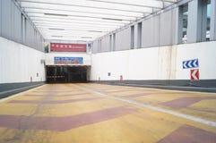 Shenzhen, Κίνα: υπόγειο κανάλι χώρων στάθμευσης Στοκ Φωτογραφίες