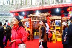 Shenzhen, Κίνα: Φεστιβάλ αγορών Στοκ Εικόνα