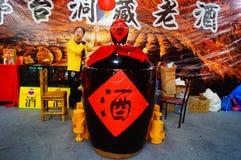Shenzhen, Κίνα: Φεστιβάλ αγορών Στοκ Φωτογραφίες