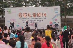 Shenzhen, Κίνα: Φεστιβάλ μουσική ποπ παιδιών Στοκ φωτογραφία με δικαίωμα ελεύθερης χρήσης