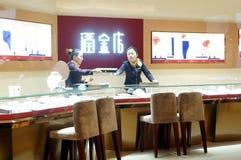 Shenzhen, Κίνα: χρυσό κατάστημα κοσμήματος Στοκ Εικόνα