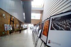 Shenzhen, Κίνα: baoan βιβλιοθήκη «s ανοικτή Στοκ εικόνα με δικαίωμα ελεύθερης χρήσης