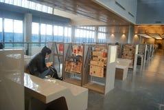 Shenzhen, Κίνα: baoan βιβλιοθήκη «s ανοικτή Στοκ φωτογραφία με δικαίωμα ελεύθερης χρήσης