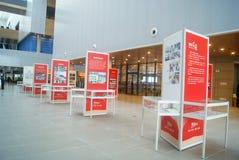 Shenzhen, Κίνα: baoan βιβλιοθήκη «s ανοικτή Στοκ Εικόνα