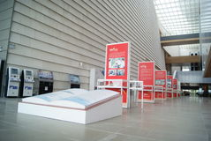 Shenzhen, Κίνα: baoan βιβλιοθήκη «s ανοικτή Στοκ εικόνες με δικαίωμα ελεύθερης χρήσης