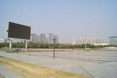 Shenzhen, Κίνα: plaza προκυμαιών Στοκ Εικόνες