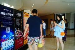 Shenzhen, Κίνα: yitian τετράγωνο αγορών διακοπών Στοκ φωτογραφία με δικαίωμα ελεύθερης χρήσης