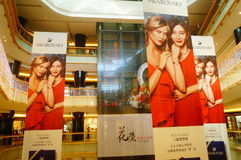 Shenzhen, Κίνα: yitian τετράγωνο αγορών διακοπών Στοκ φωτογραφίες με δικαίωμα ελεύθερης χρήσης