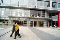 Shenzhen, Κίνα: yitian plaza διακοπών Στοκ εικόνες με δικαίωμα ελεύθερης χρήσης