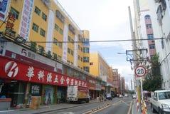Shenzhen, Κίνα: Πόλη υλικών διακοσμήσεων υλικού Στοκ φωτογραφία με δικαίωμα ελεύθερης χρήσης