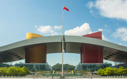 Shenzhen Administration Hall Royalty Free Stock Photography