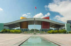 Shenzhen Administration Hall Royalty Free Stock Image