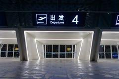 Shenzhen airport Stock Image
