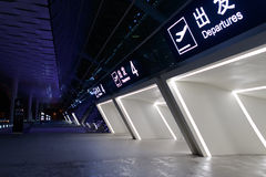 Shenzhen airport Royalty Free Stock Photos