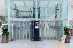 Shenzhen airport interior Royalty Free Stock Photos