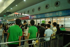 Shenzhen Animation Festival, people in the purchase of tickets to participate in activities Stock Images