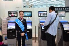 Shenzhen Bao'an International Airpor Stock Photos