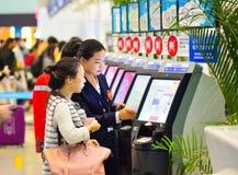 Shenzhen Bao'an International Airpor Stock Photography