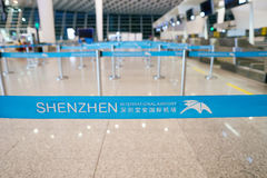 Shenzhen Bao'an International Airport Royalty Free Stock Photo