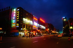 Shenzhen Baoan Avenue, in the night landscape Royalty Free Stock Photo