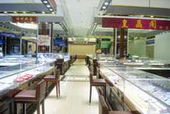 Shenzhen Baoan Jewelry City Stock Images