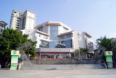 Shenzhen baoan library Royalty Free Stock Images
