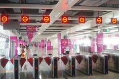 Shenzhen Baoan shajing subway station Royalty Free Stock Photo