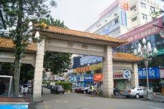 Shenzhen Baoan Xixiang door scenery Royalty Free Stock Photo