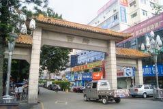 Shenzhen Baoan Xixiang door scenery Stock Images