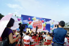 Shenzhen bay park held concert, in china Stock Image