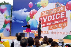 Shenzhen bay park held concert, in china Stock Photos