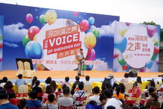 Shenzhen bay park held concert, in china Royalty Free Stock Photos
