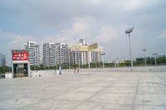 Shenzhen Bay Sports Center Royalty Free Stock Photo