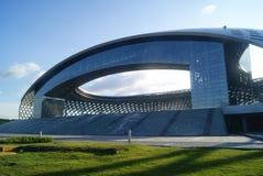 Shenzhen Bay Sports Center, in China Royalty Free Stock Photos