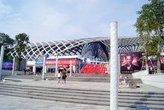 Shenzhen bay sports center, in china Stock Photography