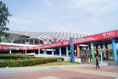 Shenzhen bay sports center, in china Stock Photo
