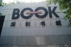 Shenzhen Book City Stock Photography