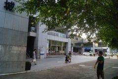 Shenzhen Book City Royalty Free Stock Photo
