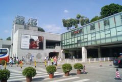 Shenzhen book city square, in China Stock Images