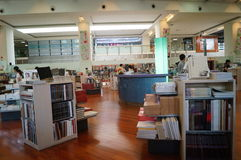 Shenzhen Bookstore interior landscape Royalty Free Stock Photo