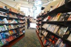 Shenzhen Bookstore interior landscape Stock Photo