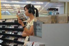 Shenzhen Bookstore interior landscape Royalty Free Stock Photos