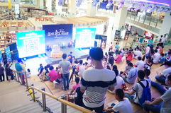 Shenzhen Bookstore Stock Photography