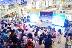 Shenzhen Bookstore Royalty Free Stock Photos