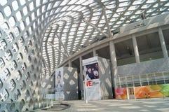 Shenzhen-Bucht-Sportzentrum, das Innenlandschaft aufbaut Stockbild