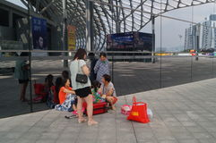 Shenzhen-Bucht-Sportzentrum, das Innenlandschaft aufbaut Lizenzfreie Stockbilder