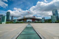 Shenzhen centrum administracyjno-kulturalne Zdjęcia Royalty Free